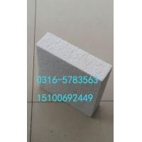 AEPS硅质改性不燃聚苯保温板生产线设备厂家