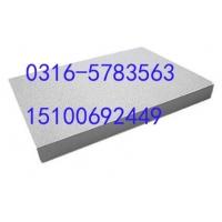 环保E1级布艺软包吸音板