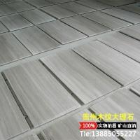 白木紋-白木紋大理石-貴州白木紋大理石石材礦山直銷
