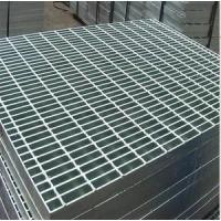 钢格板 异型钢格板 格栅板 下水道沟盖板 楼梯踏步板等