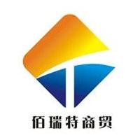 深圳佰瑞特商贸有限公司
