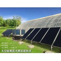 青海海南州白果太空能地暖