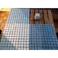 高温陶瓷防滑马赛克