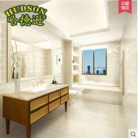 浴室地板瓷砖 哈德逊300*300釉面砖 防滑耐磨砖