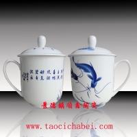 定做广告礼品水杯 瓷杯 陶瓷茶杯