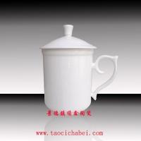 陶瓷情侣杯可加照片的茶杯