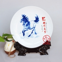 陶瓷纪念盘 同学纪念品陶瓷纪念盘