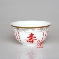 寿宴馈赠礼品陶瓷寿碗,寿碗图片