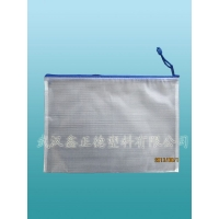 PVC文件袋|PVC笔袋|PVC拉链袋|PVC文具袋-鑫正德