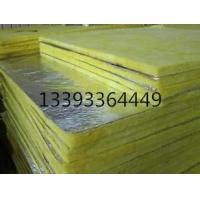 商业空调保温材料玻璃棉板