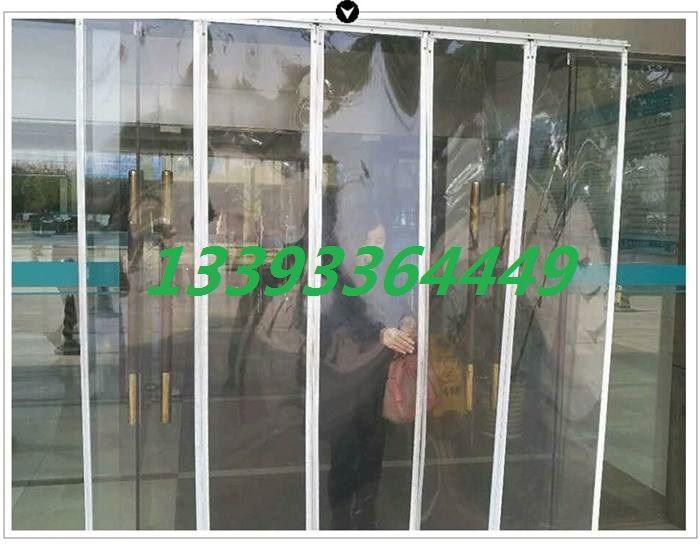 磁性PVC软门帘2016年新产品磁吸软门帘