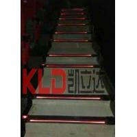供应佛山凯立达电影院LED台阶灯D16