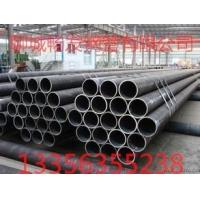 45号钢管壁厚|厚壁钢管厂家|大口径钢管规格|厚壁钢管规格