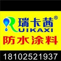 广州隆捷化工科技有限公司