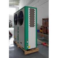 谱德超低温空气源采暖机组出厂价