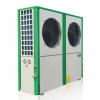 谱德-25度超低温冷热空气源热泵直销价