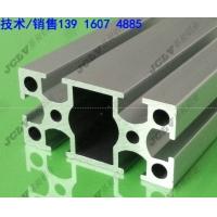 工业铝型材、流水线输送机框架铝合金