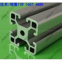 工业铝型材4040、4080框架设计安装