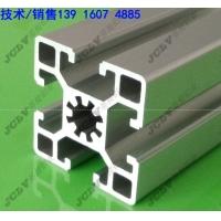 流水线工业铝型材3030、4040、4080、4545、50