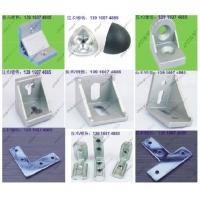 铝型材各种配件