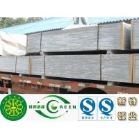 新特牌纤维增强水泥板