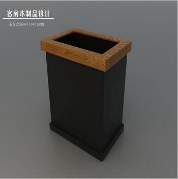 深圳智合木业木制垃圾桶