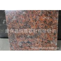 天然花岗岩英国红棕石材自有矿山物美价廉