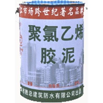 胜总-聚氯乙烯胶泥5公斤装