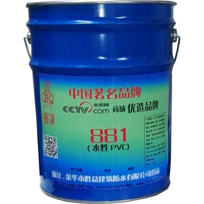 胜总-881(水性PVC)