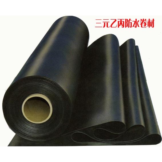 胜总-三元乙丙防水卷材