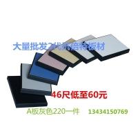 武汉最便宜的抗倍特板13434150769