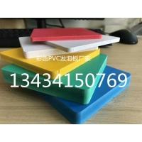 广州pvc结皮发泡板13434150769