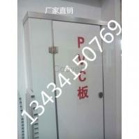PVC卫生间隔断防水板材