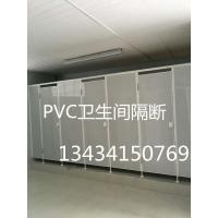 广州pvc防水卫生间隔断板13434150769