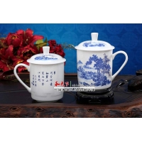 商务礼品陶瓷茶杯