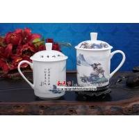 生日纪念茶杯庆典纪念陶瓷茶杯