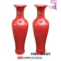 供应中国红大花瓶
