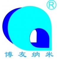 东莞市博友纳米材料有限公司