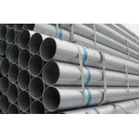 盛仕达优价提供空调、消防管道:镀锌管
