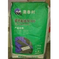 瓷磚膠石材磚膠粘結劑