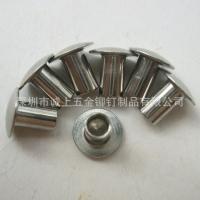 半空心铜铆钉、实心铝铆钉、半圆头铁铆钉