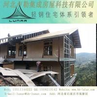 河北卢勒集成房屋科技沙龙365豪华轻钢别墅30万一套