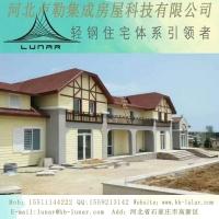 FRAMECAD轻钢别墅体系 最省钱的轻钢建筑体系