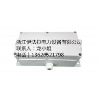 隧道照明接线盒-照明接线盒价格