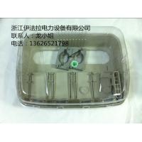 变压器半透明防护罩价格