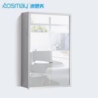 澳思美304不锈钢浴室镜柜卫浴柜镜子置物柜组合