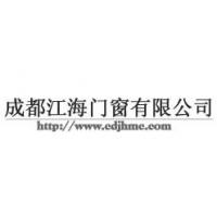 成都江海门窗有限公司--成都无框阳台、成都封阳台、成都阳光房、