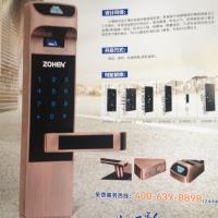 忠恒ZH9619指纹锁