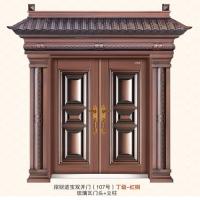 107号招财进宝双开大门 丁级-真铜 琉璃瓦门头+立柱