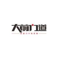 四川大前兴利门业有限公司